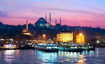 Спечелете екскурзия до Истанбул