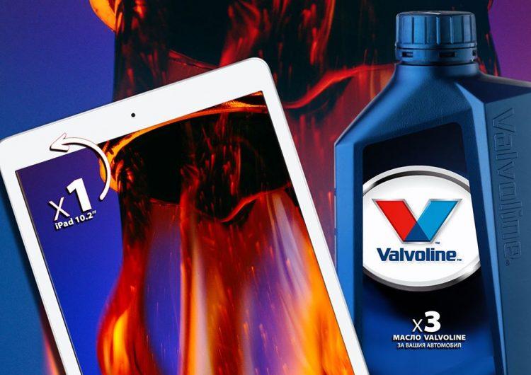 Спечелете таблет Apple iPad 10.2 и 3 броя масло за автомобил