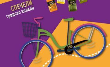 Спечелете градско колело LEADER MADEIRA 26