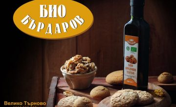 Спечелете ореховки, орехови ядки и орехово масло