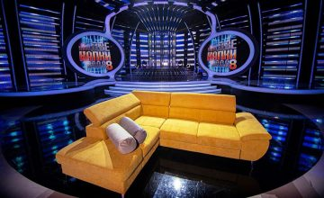 Спечелете чудесен диван с автограф