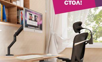 Спечелете ергономичен стол от Chairpro