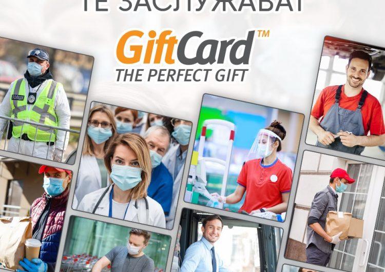 Спечелете пет GiftCard карти на стойност по 20 лева