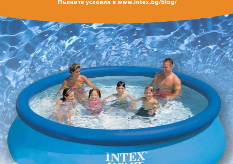 Спечелете басейн INTEX с надуваем ринг с размери 305х76 см