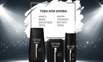Спечелете три козметични комплекта STR8 Faith