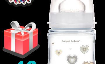 Спечелете 10 антиколик шишета 130 мл от колекцията Newborn baby