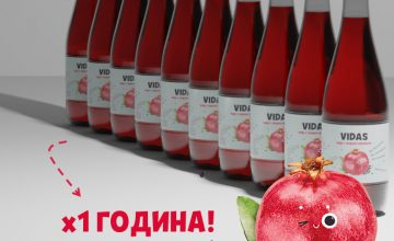 Спечелете безплатни продукти VIDAS