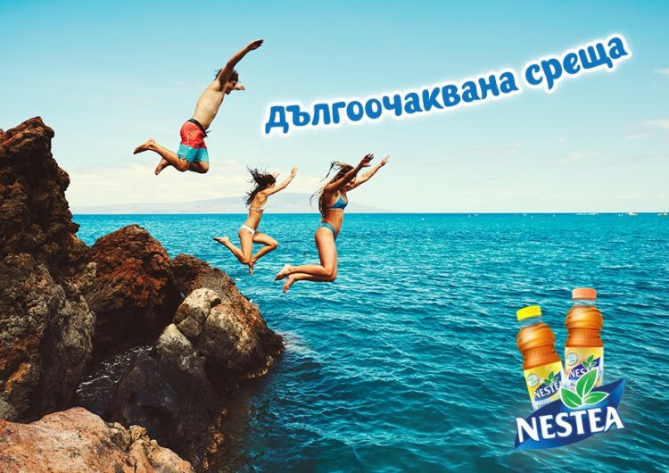 Спечелете три комплекта – плацна хавлия и бутилка Nestea зелен чай