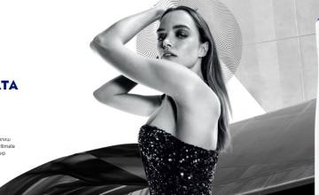 Спечелете пет козметични комплекта с продукти Black & White Invisible Ultimate Impact от Nivea