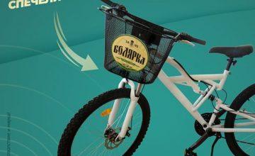 Спечелете чудесен велосипед и бира Болярка