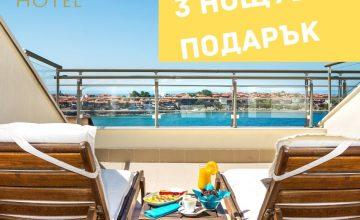 Спечелете тридневна почивка за двама в Созопол