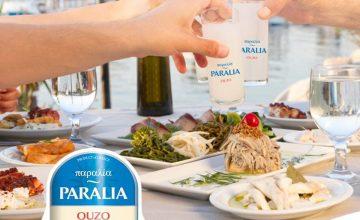 Спечелете вечеря в гръцки ресторант, ваучери по 50 лв. и 12 бутилки узо Paralia