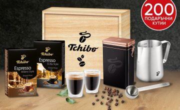 Спечелете 200 подаръчни Espresso кутии от Tchibo