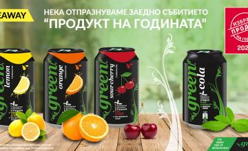 Спечелете 30 пакета с продукти Green Cola