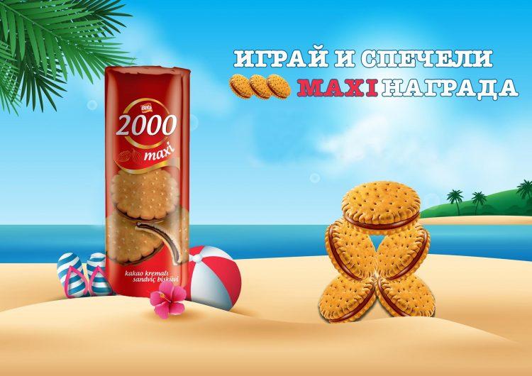 Спечелете пет кашона с бисквити MAXI 2000