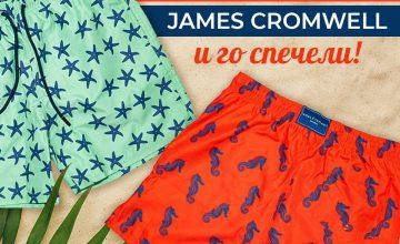 Спечелете бански James Cromwell