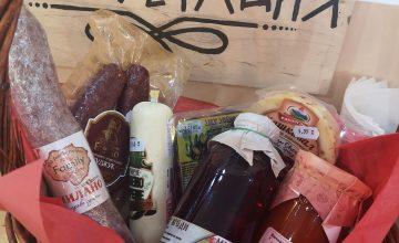 Спечелете кошница пълна с вкусни продукти