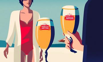 Спечелете чудесни награди от Stella Artois