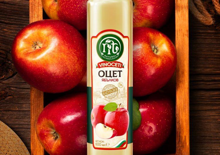 Спечелете кашонче от любимия си вкус Vinoceti и горчица също по Ваш избор