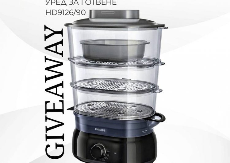 Спечелете уред за готвене на Philips HD 9126/90