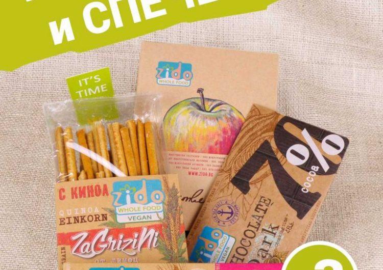 Спечелете шест комплекта с продукти Zido