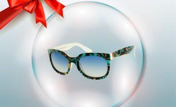 Спечелете слънчеви очила KWIAT