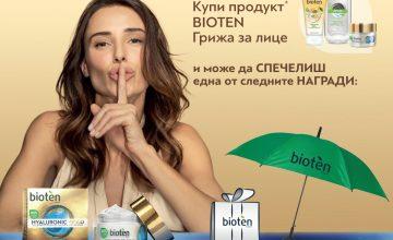 Спечелете чудесни награди от Bioten