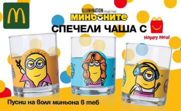 Спечелете чудесни чаши с Мининьоните