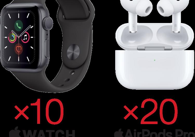 Спечелете 10 смарт часовник Apple Watch Series 5 и 20 броя слушалки AirPods Pro