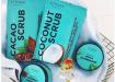 Спечелете чудесните продукти за тяло на Letique