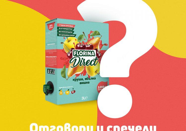 Спечелете 15 кутии вкусен сок Florina Direct