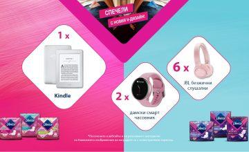 Спечелете електронен четец, безжични слушалки и смарт часовници