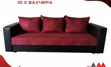 """Спечелете диван с ракла и 10 ваучера за пазаруване от мебели АНДИ КОМ+"""" ЕООД"""