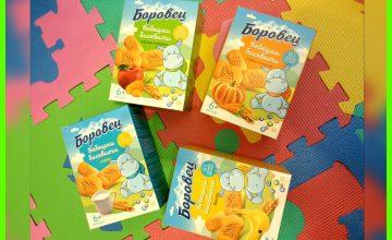 Спечелете бебешки бисквити Боровец