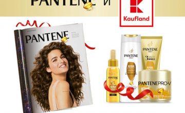 Спечелете 50 подаръчни комплекта Pantene и професионална фотосесия