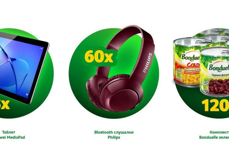 Спечелете таблети Huawei, слушалки Philips и комплекти Bonduelle продукти