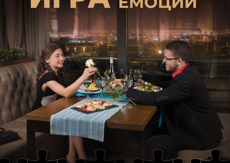 Спечелете почивка за двама в Парк и СПА Хотел Марково