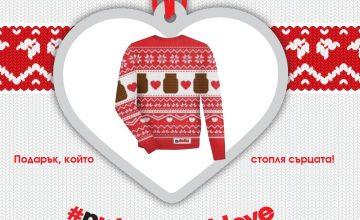 Спечелете 90 коледни пуловера от Nutella