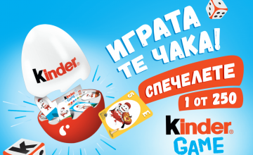 Спечелете 250 чудесни настолни игриKinder