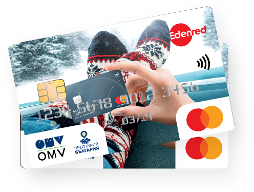 Спечелете 50 гифт карти с по 500 лева и 100 гифт карти с по 100 лева от OMV