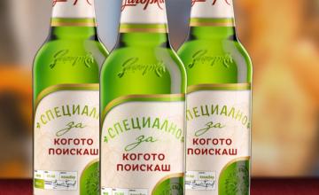 Спечелете 20 каси с бира Загорка всяка седмица