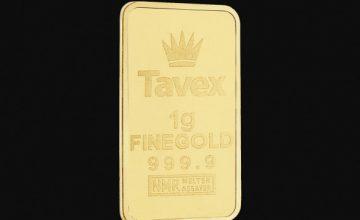 Спечелете 4 златни кюлчета от Tavex