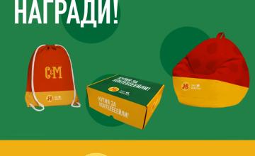 Спечелете раници, пуфове и кутии за коктейли от J&B