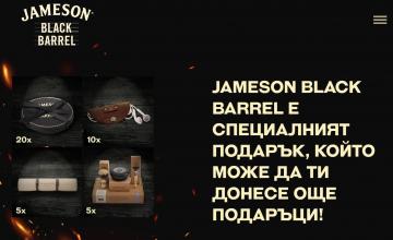Спечелете комплекти за бръснене, комплекти слушалки за музика и кожен калъф, шалтета с кожена дръжка и още награди от Jamieson Black Barrel