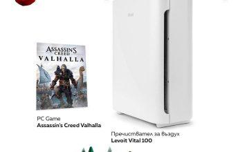 Спечелете пречиствател за въздух Levoit Vital 100