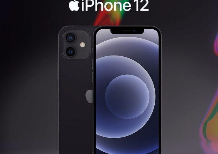 Спечелете смартфон iPhone 12