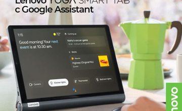 Спечелете страхотен таблет Lenovo Yoga Smart Tab с Google Assistant