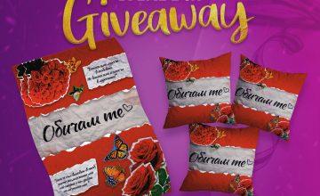 Спечелете комплект за влюбени – одеяло и възглавници и още награди от Giftbg