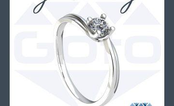 Спечелете диамантен годежен пръстен от бяло злато