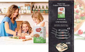Спечелете комплекти тигани TEFAL и аксесоари за пица от София Мел